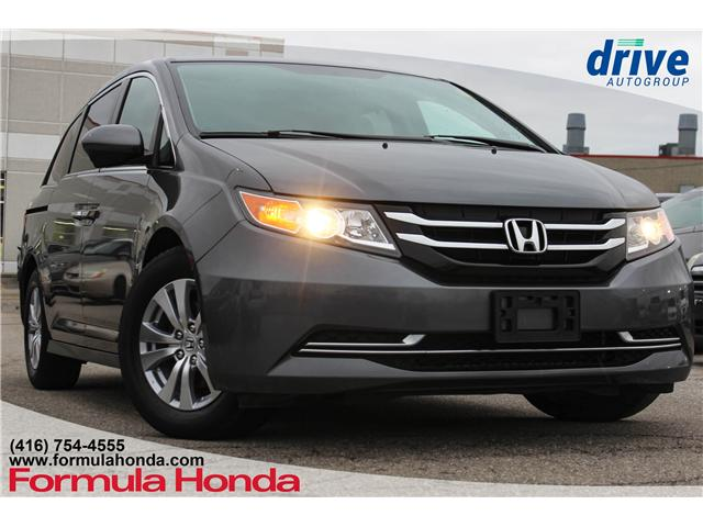 2016 Honda Odyssey EX (Stk: 19-0508A) in Scarborough - Image 1 of 25