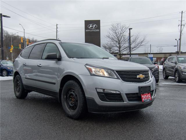 2015 Chevrolet Traverse LS (Stk: R86498A) in Ottawa - Image 1 of 11
