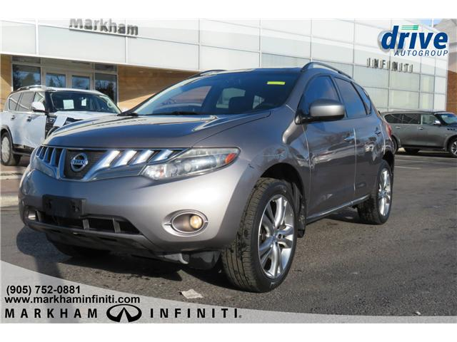 2010 Nissan Murano LE (Stk: K251B) in Markham - Image 1 of 26