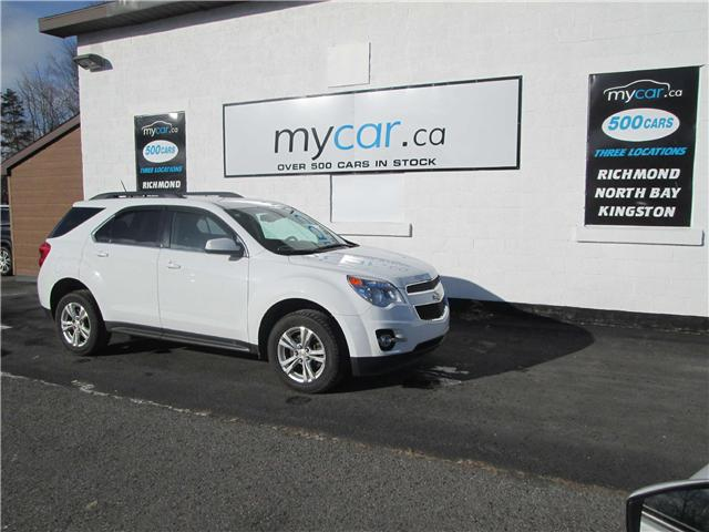 2015 Chevrolet Equinox 2LT (Stk: 181909) in Richmond - Image 2 of 13