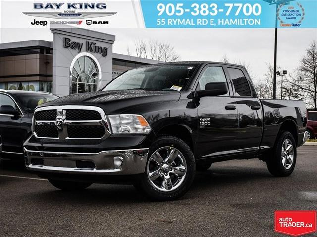 2019 RAM 1500 Classic ST (Stk: 197079) in Hamilton - Image 1 of 21