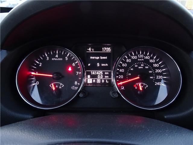 2012 Nissan Rogue SV (Stk: ) in Oshawa - Image 7 of 11