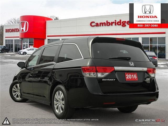 2016 Honda Odyssey SE (Stk: 18558A) in Cambridge - Image 4 of 27