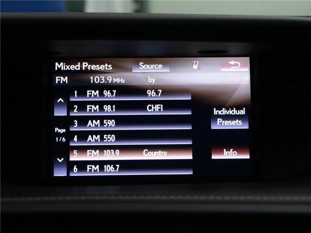 2018 Lexus ES 300h Base (Stk: 183029) in Kitchener - Image 15 of 28