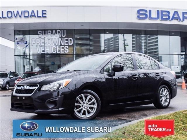 2014 Subaru Impreza 2.0i | TOURING | RIMS | AWD | HEATED SEATS (Stk: P2633) in Toronto - Image 1 of 24