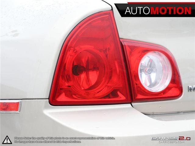 2011 Chevrolet Malibu LT (Stk: 18_1281) in Chatham - Image 12 of 27