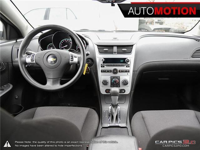 2011 Chevrolet Malibu LT (Stk: 18_1281) in Chatham - Image 27 of 27