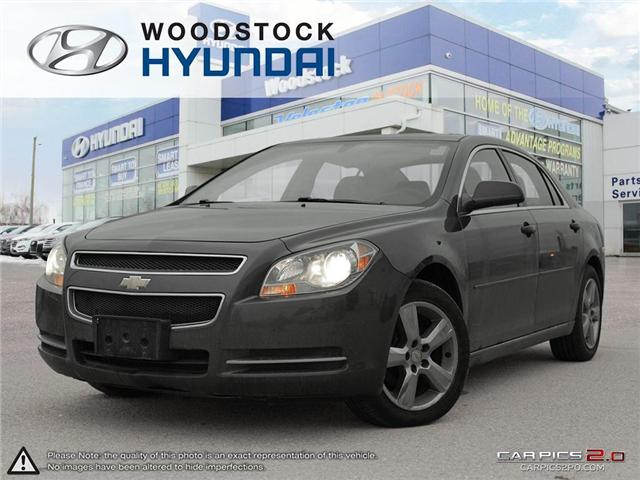 2011 Chevrolet Malibu LT Platinum Edition (Stk: TN18008A) in Woodstock - Image 1 of 27