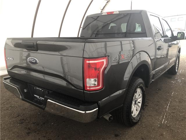 2017 Ford F-150  (Stk: 15597D) in Thunder Bay - Image 2 of 19