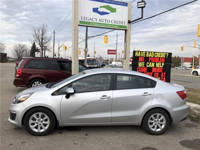 2017 Kia Rio LX+ (Stk: L8732) in Waterloo - Image 1 of 17