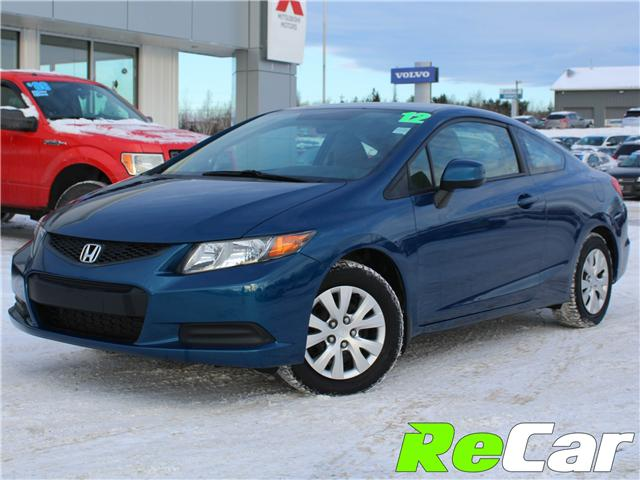 2012 Honda Civic LX (Stk: 181371A) in Fredericton - Image 1 of 9