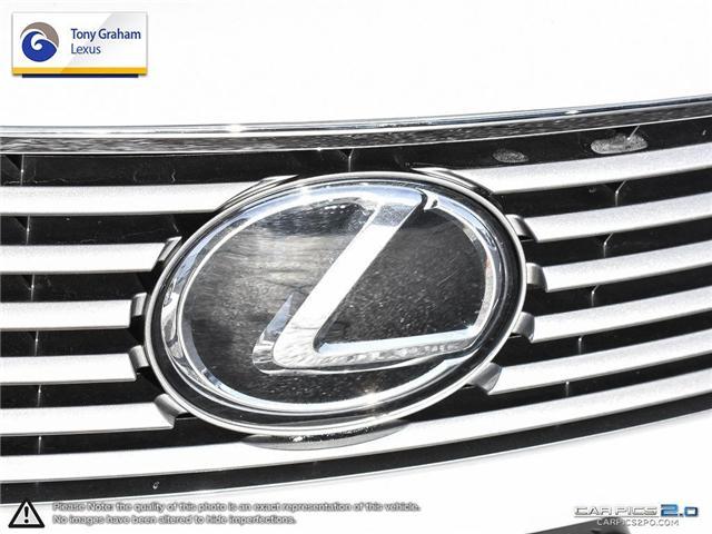 2015 Lexus ES 350 Base (Stk: P8308A) in Ottawa - Image 9 of 28