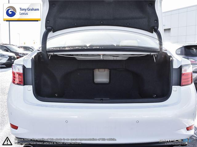 2015 Lexus ES 350 Base (Stk: P8308A) in Ottawa - Image 11 of 28