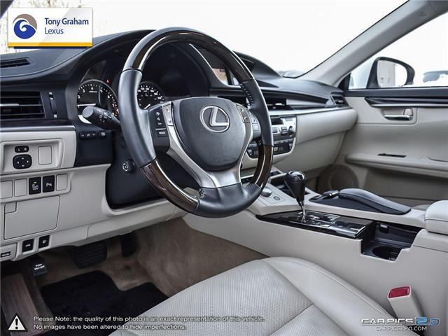 2015 Lexus ES 350 Base (Stk: P8308A) in Ottawa - Image 13 of 28