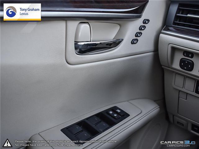 2015 Lexus ES 350 Base (Stk: P8308A) in Ottawa - Image 16 of 28