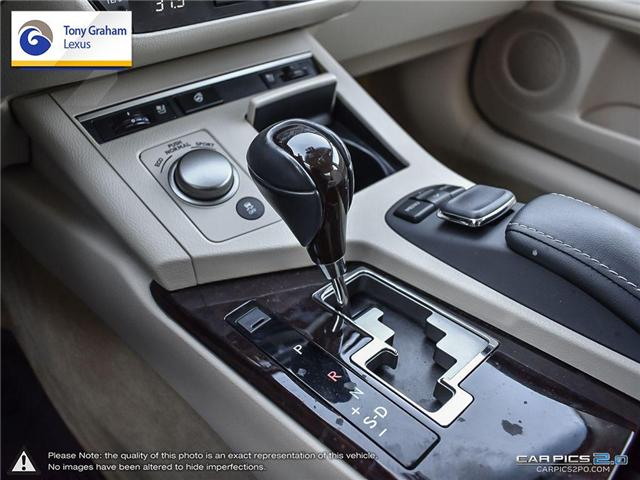 2015 Lexus ES 350 Base (Stk: P8308A) in Ottawa - Image 20 of 28