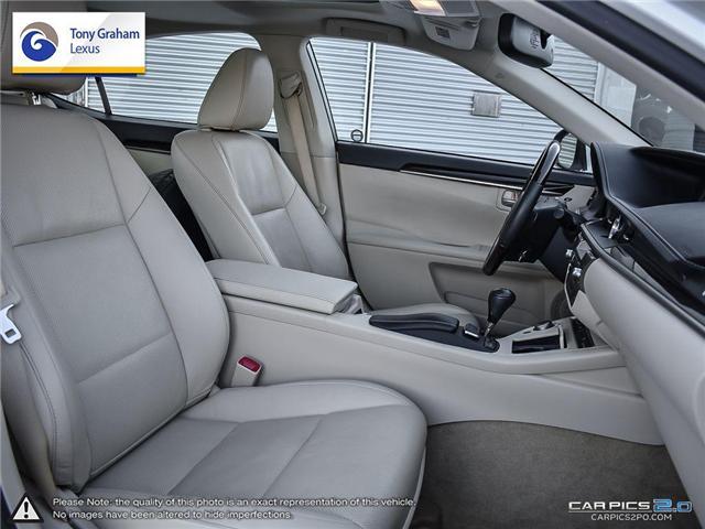 2015 Lexus ES 350 Base (Stk: P8308A) in Ottawa - Image 23 of 28