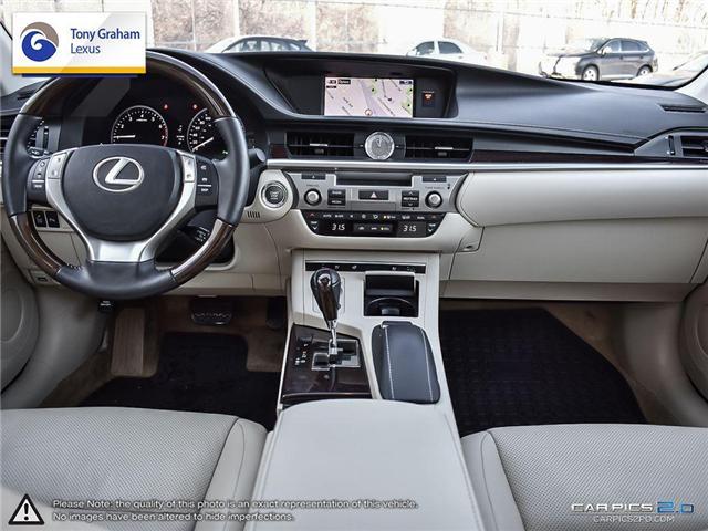 2015 Lexus ES 350 Base (Stk: P8308A) in Ottawa - Image 25 of 28