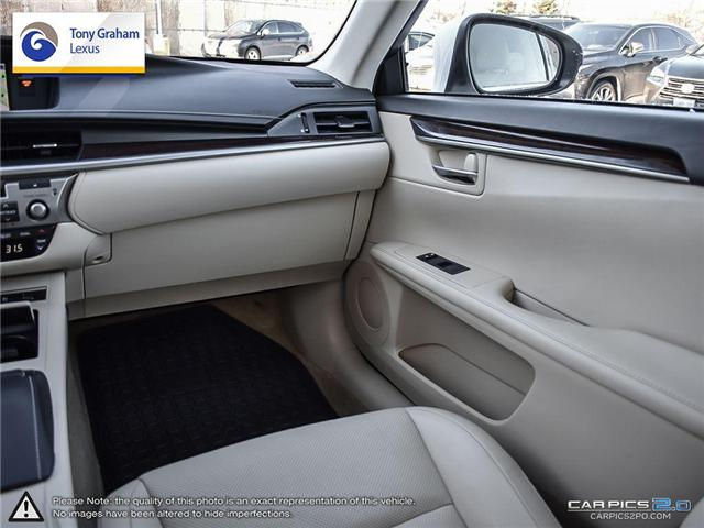 2015 Lexus ES 350 Base (Stk: P8308A) in Ottawa - Image 26 of 28