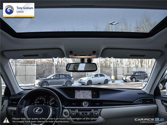 2015 Lexus ES 350 Base (Stk: P8308A) in Ottawa - Image 27 of 28