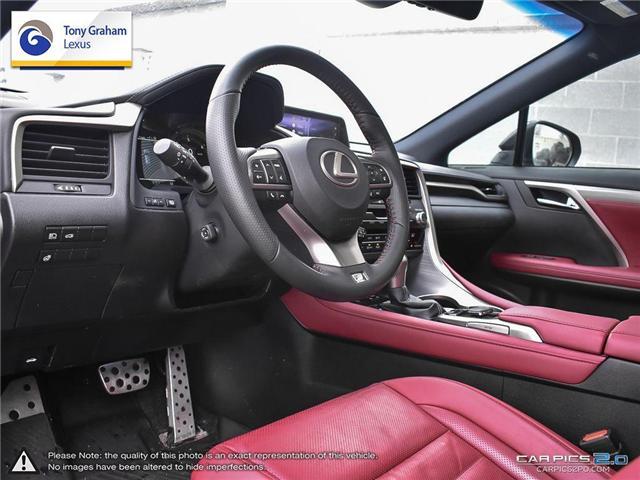 2017 Lexus RX 350 Base (Stk: Y3281) in Ottawa - Image 13 of 29