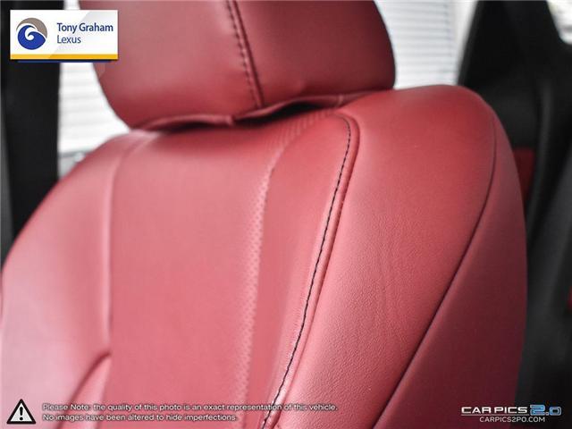 2017 Lexus RX 350 Base (Stk: Y3281) in Ottawa - Image 23 of 29