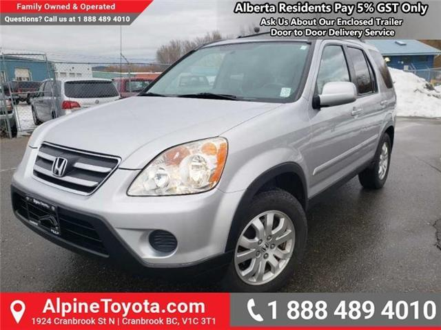 2006 Honda CR-V EX-L (Stk: X033117B) in Cranbrook - Image 1 of 18