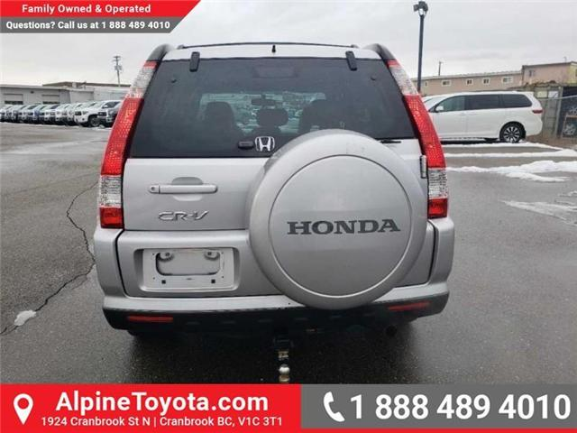 2006 Honda CR-V EX-L (Stk: X033117B) in Cranbrook - Image 4 of 18