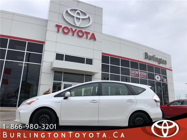 2014 Toyota Prius v Base (Stk: U10511) in Burlington - Image 1 of 17
