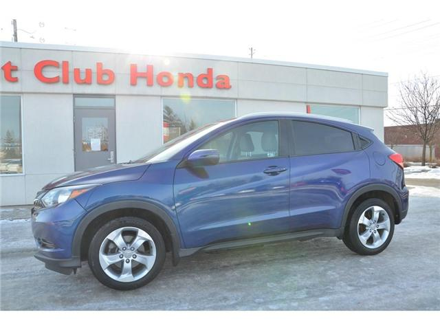 2016 Honda HR-V EX-L (Stk: 6978A) in Gloucester - Image 2 of 27