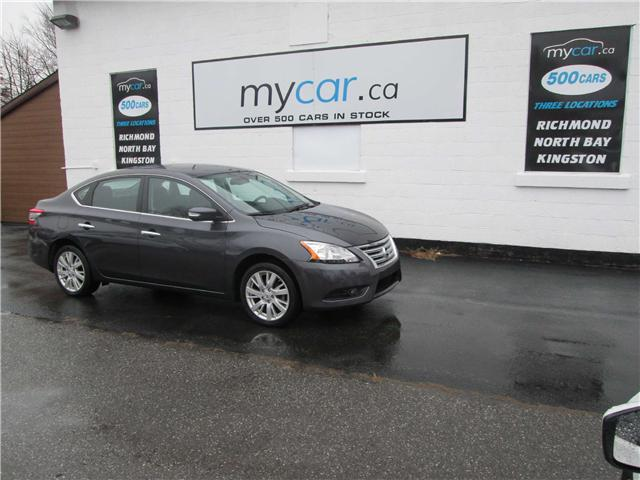 2015 Nissan Sentra 1.8 SL (Stk: 181988) in Richmond - Image 2 of 14