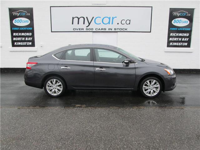 2015 Nissan Sentra 1.8 SL (Stk: 181988) in Richmond - Image 1 of 14