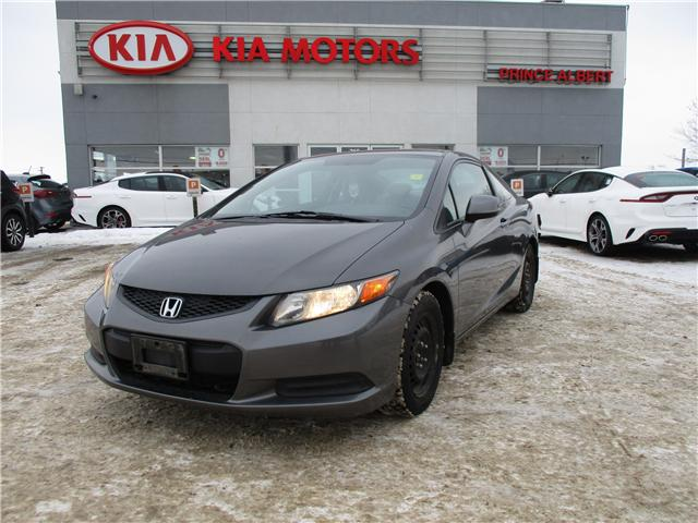2012 Honda Civic EX (Stk: 39076A) in Prince Albert - Image 1 of 8