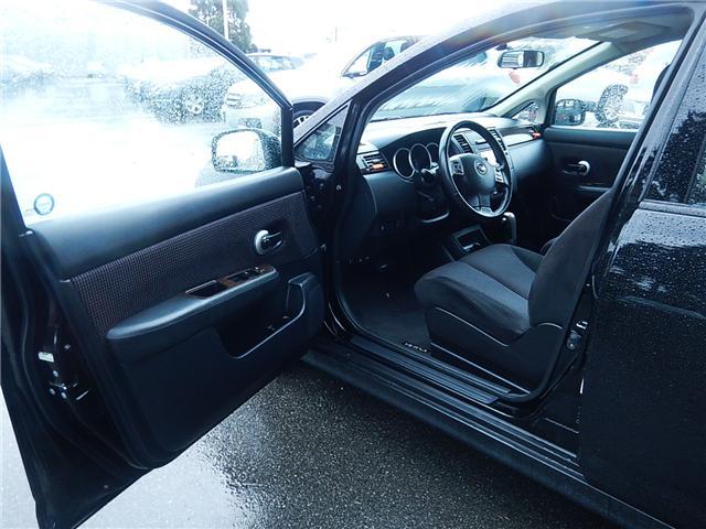 2012 Nissan Versa 1.8 SL (Stk: JG213387A) in Surrey - Image 6 of 20