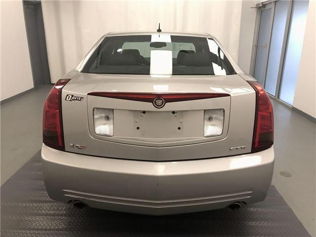 2005 Cadillac CTS-V Base (Stk: 28549) in Lethbridge - Image 2 of 21