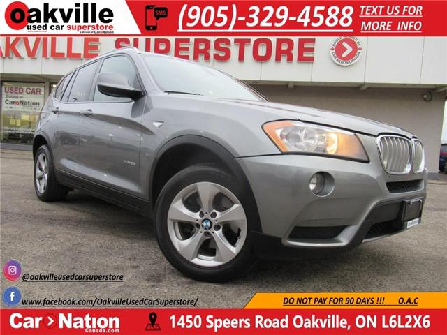 2012 BMW X3 xDrive28i | NAV | BLUETOOTH | LEATHER SEATS (Stk: P11710) in Oakville - Image 1 of 26