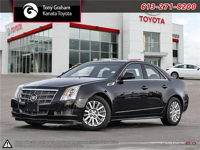 2010 Cadillac CTS 3.0L (Stk: K4124A) in Ottawa - Image 1 of 26