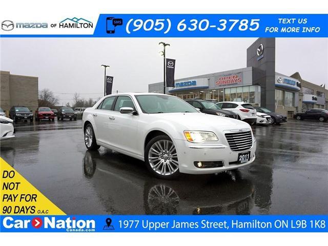 2011 Chrysler 300C Base (Stk: HN1649A) in Hamilton - Image 1 of 30