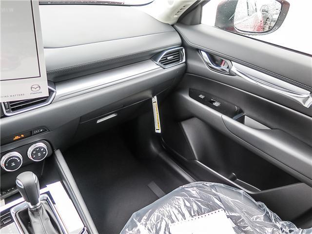 2019 Mazda CX-5 GS (Stk: M6429) in Waterloo - Image 14 of 17