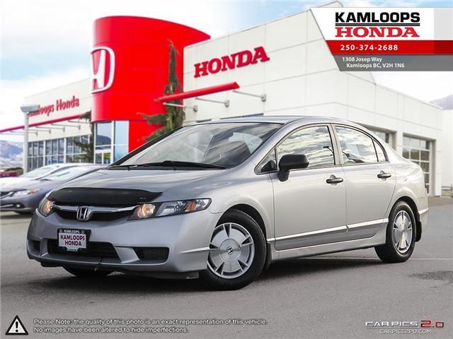 2011 Honda Civic DX-G (Stk: 14284U) in Kamloops - Image 1 of 25
