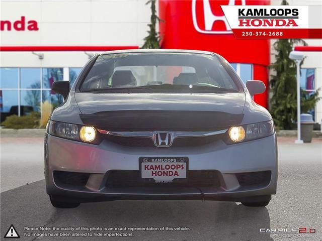 2011 Honda Civic DX-G (Stk: 14284U) in Kamloops - Image 2 of 25
