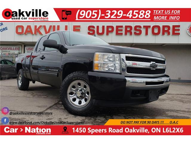 2011 Chevrolet Silverado 1500 LS 4X4 | V8 | EXTENDED CAB | GREAT VALUE (Stk: P11681) in Oakville - Image 1 of 23