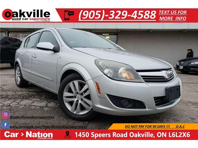 2008 Saturn Astra XR | PANO SUNROOF | YOU CERTIFY YOU SAVE | (Stk: P11452A) in Oakville - Image 1 of 24