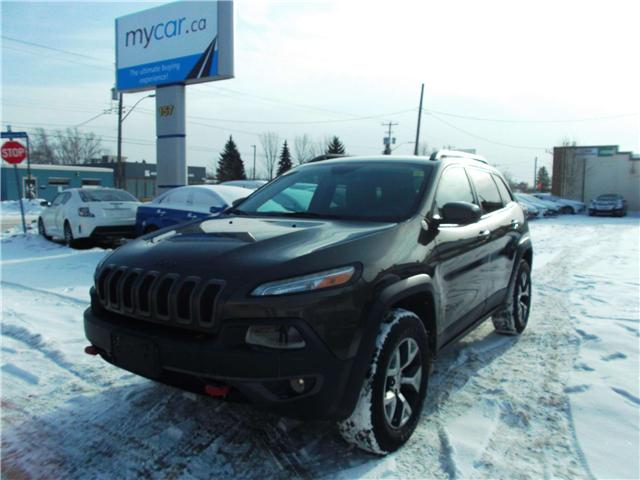 2015 Jeep Cherokee Trailhawk (Stk: 181677) in Richmond - Image 2 of 13