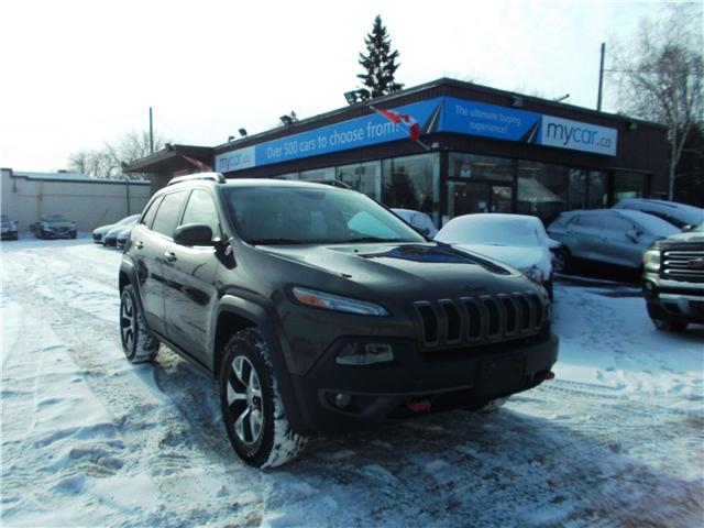 2015 Jeep Cherokee Trailhawk (Stk: 181677) in Richmond - Image 1 of 13