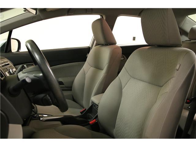2015 Honda Civic LX (Stk: HP3136) in Toronto - Image 10 of 29