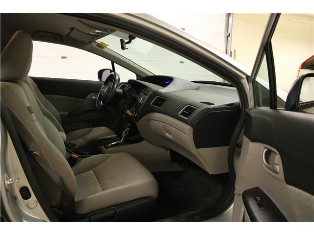 2015 Honda Civic LX (Stk: HP3136) in Toronto - Image 24 of 29