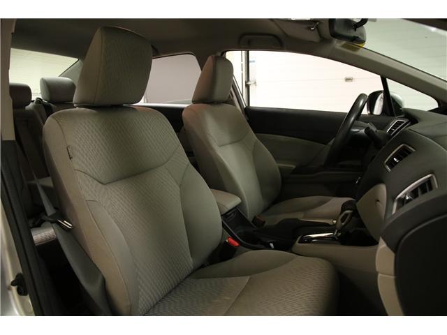 2015 Honda Civic LX (Stk: HP3136) in Toronto - Image 25 of 29