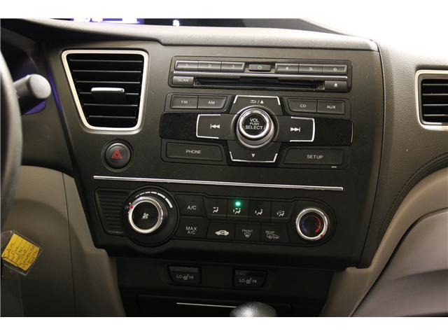 2015 Honda Civic LX (Stk: HP3136) in Toronto - Image 17 of 29
