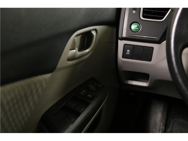 2015 Honda Civic LX (Stk: HP3136) in Toronto - Image 16 of 29